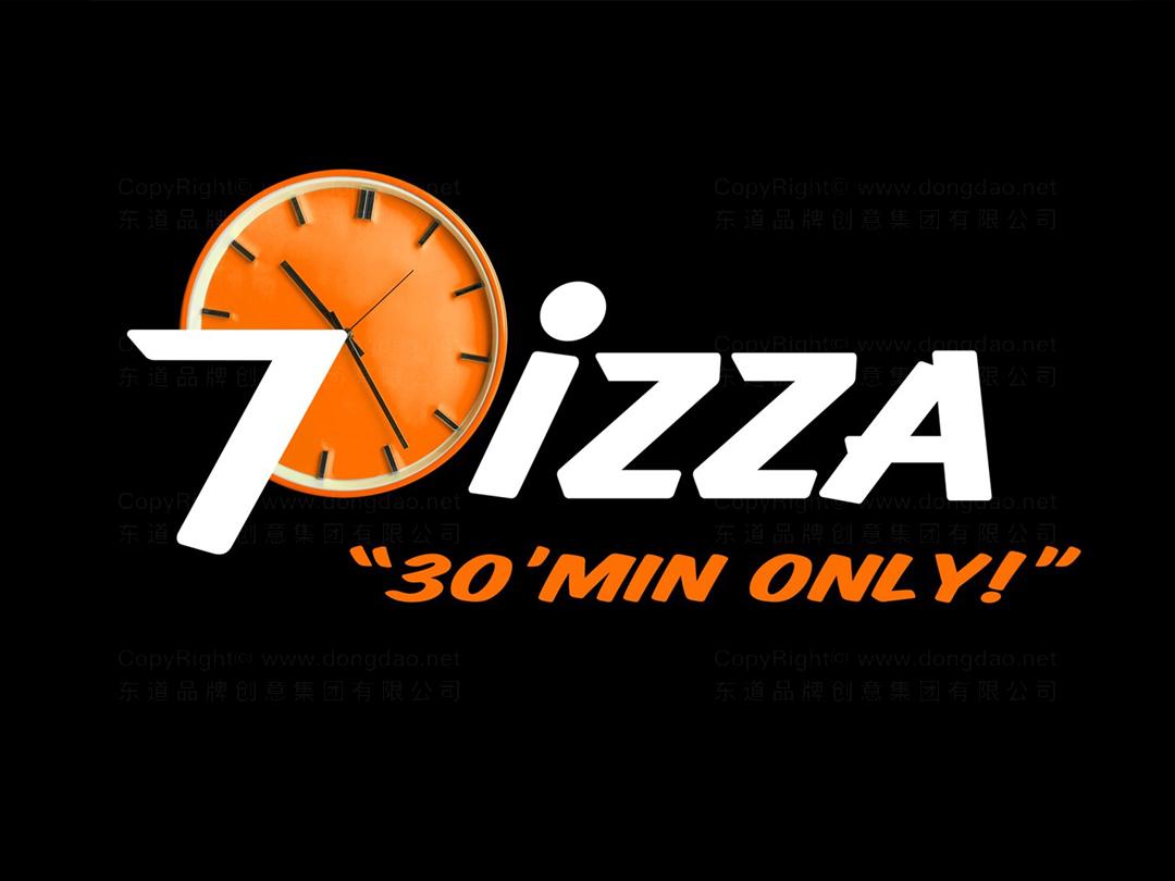 品牌设计美闻披萨LOGO&VI设计应用场景_6