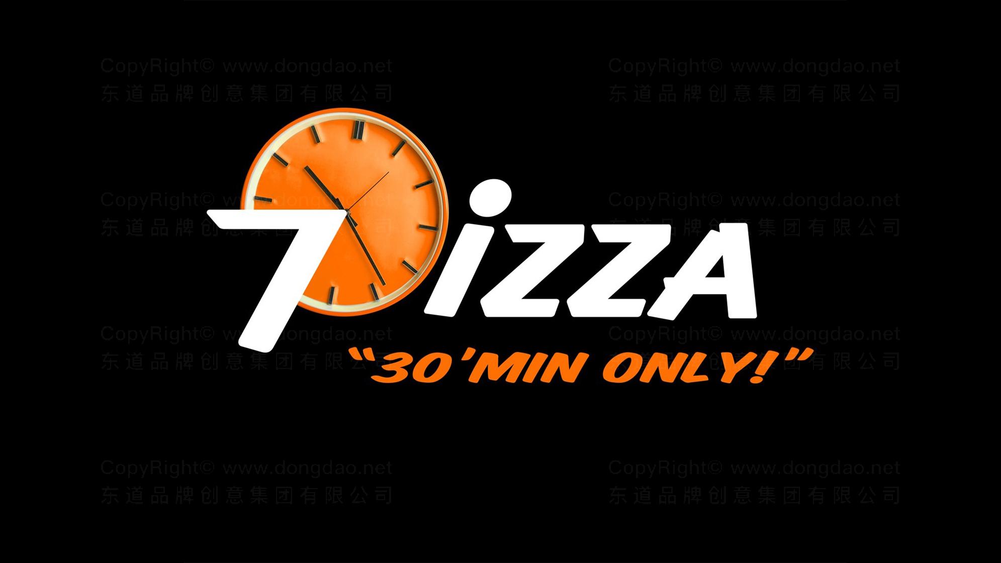 品牌设计案例美闻披萨LOGO&VI设计