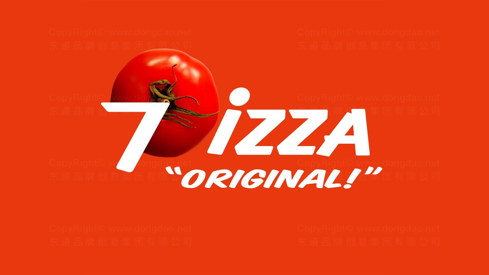 酒店餐饮品牌设计美闻披萨LOGO&VI设计