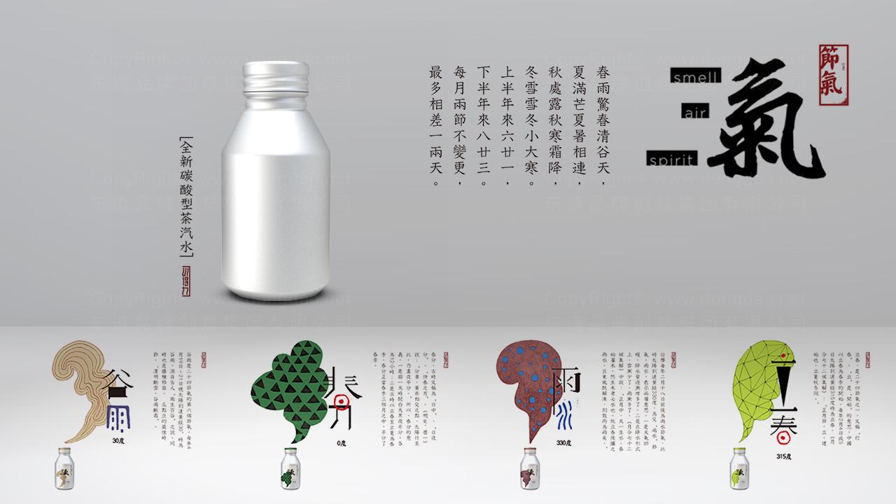 产品包装三得利概念包装应用场景_1