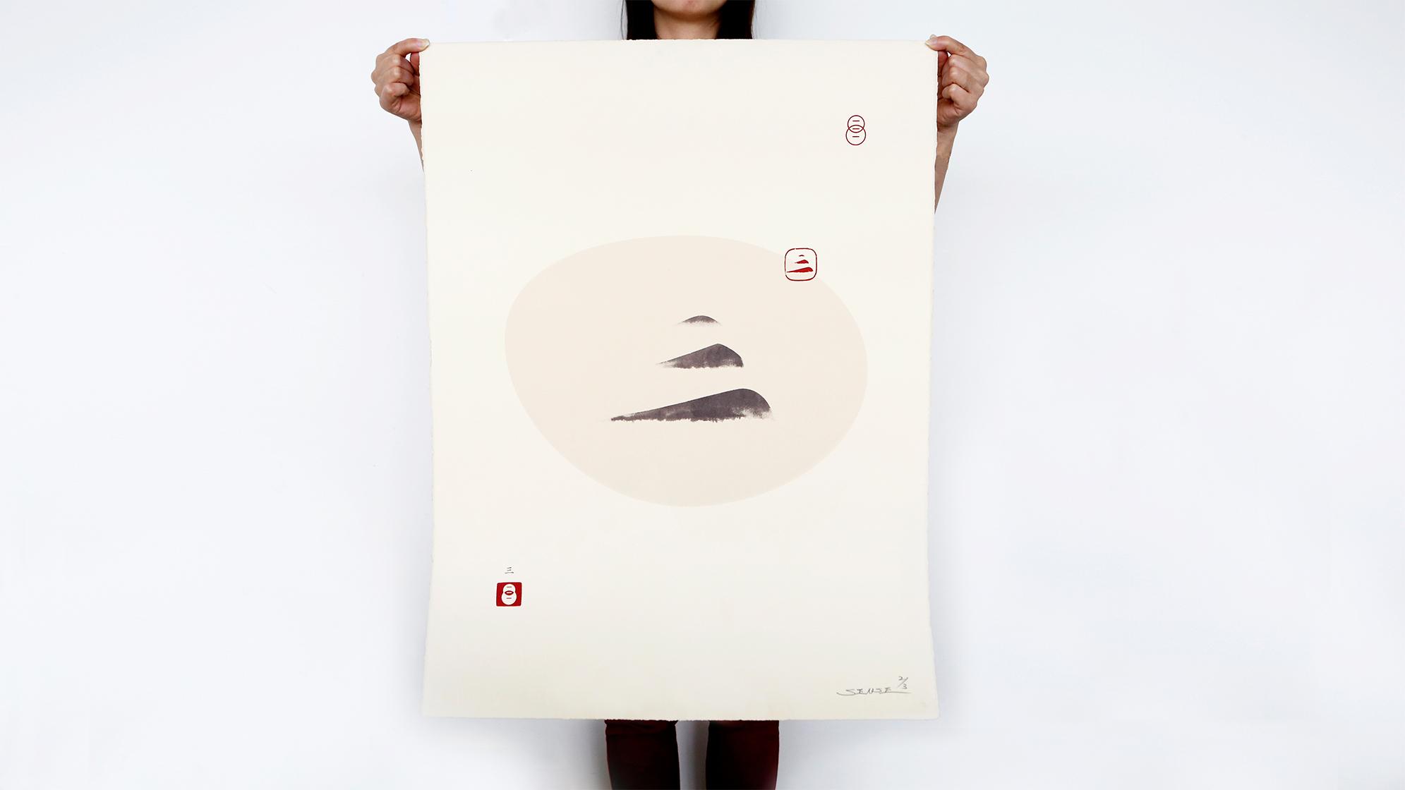 品牌设计三香三LOGO&VI设计应用场景_6