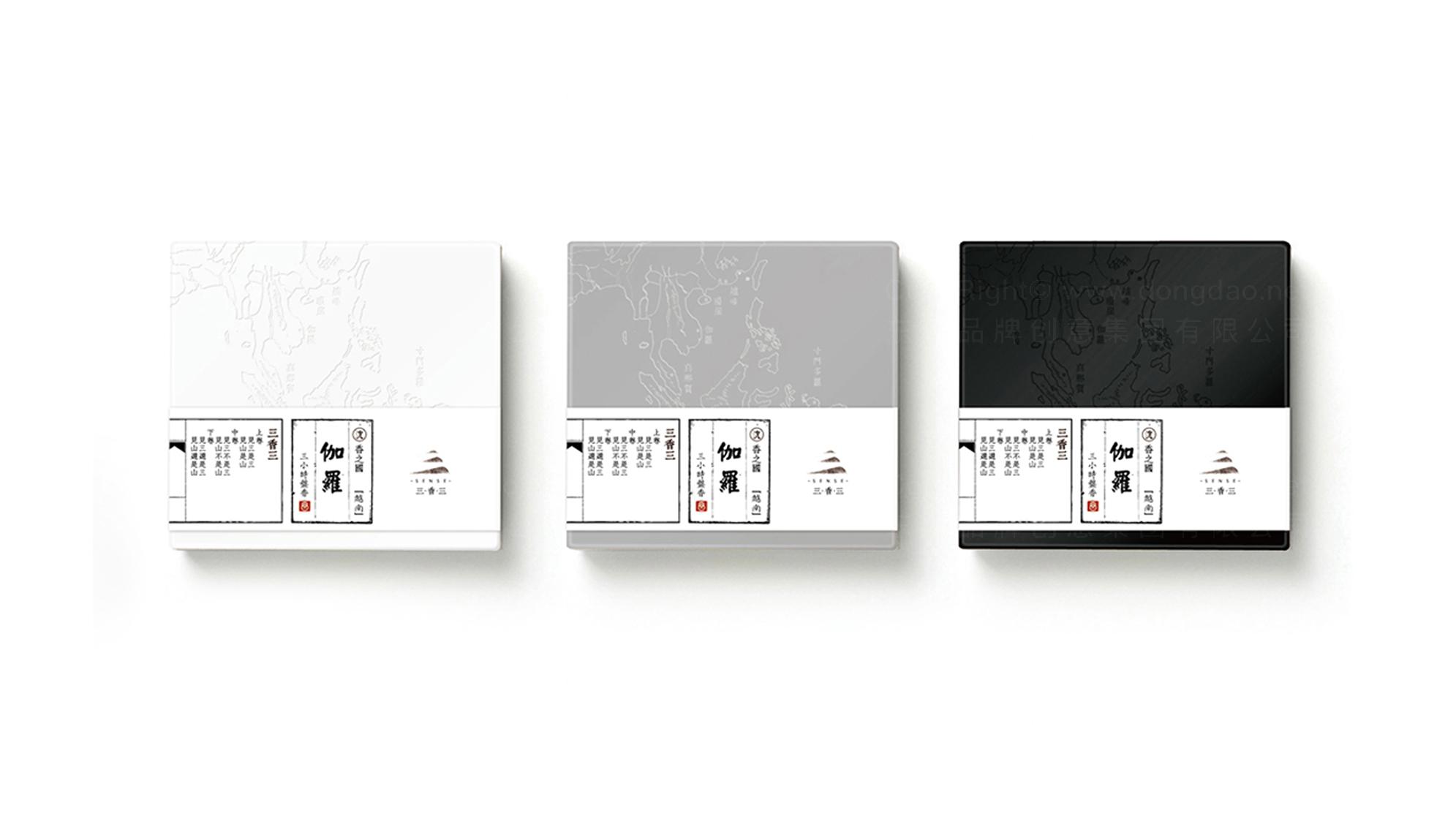 品牌设计三香三LOGO&VI设计应用场景_10
