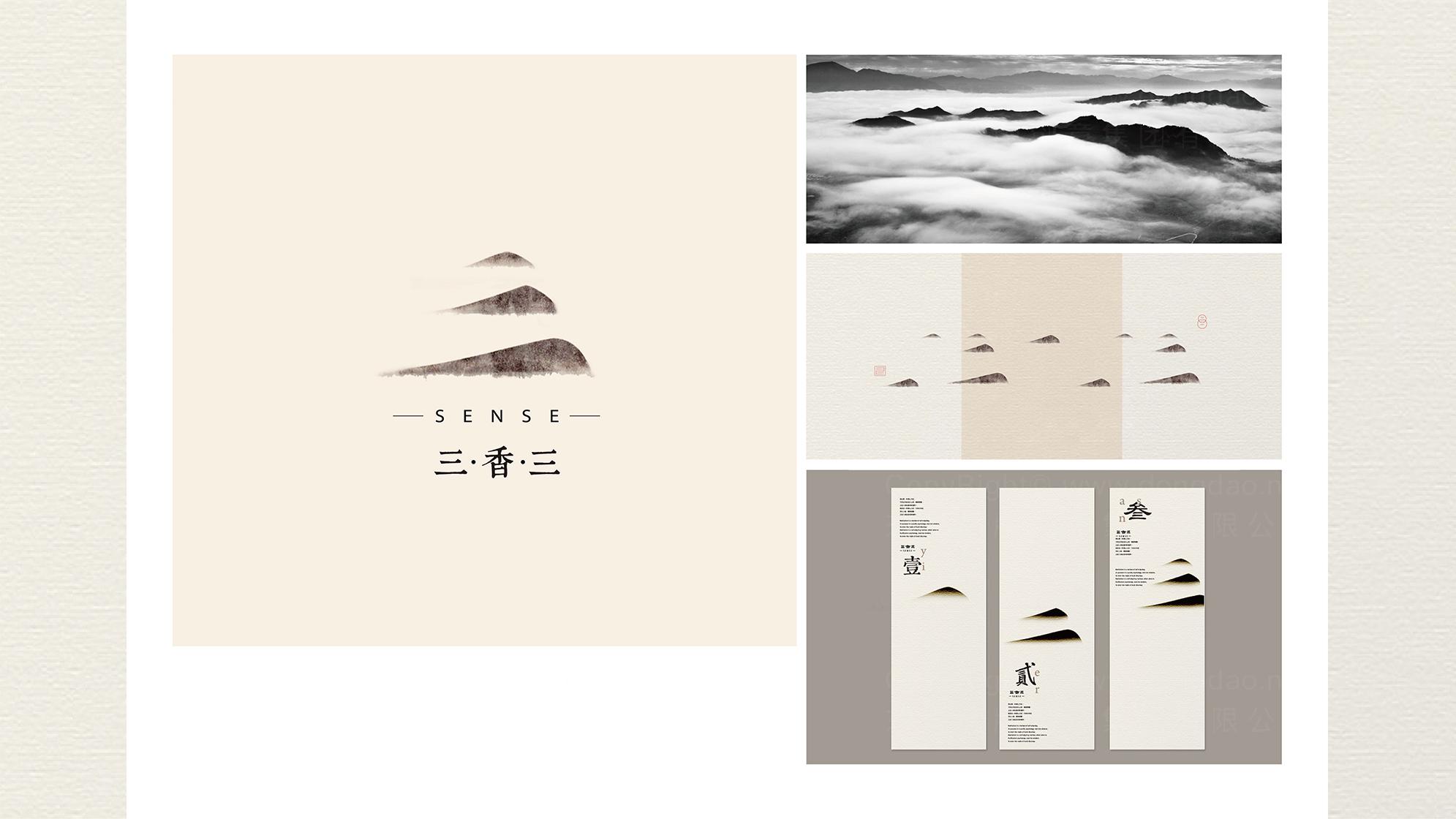 品牌设计三香三LOGO&VI设计应用场景_2