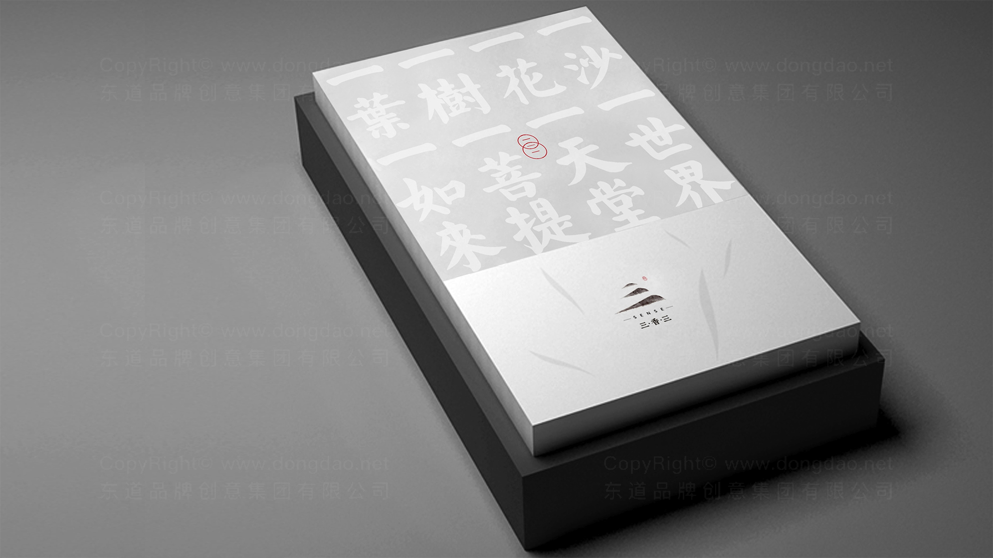 品牌设计三香三LOGO&VI设计应用场景_4