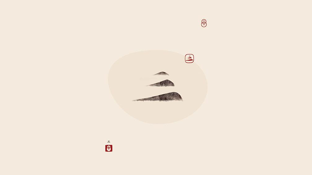视觉传达案例三香三海报设计