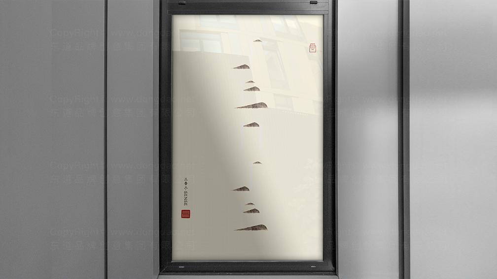视觉传达三香三海报设计应用场景_3