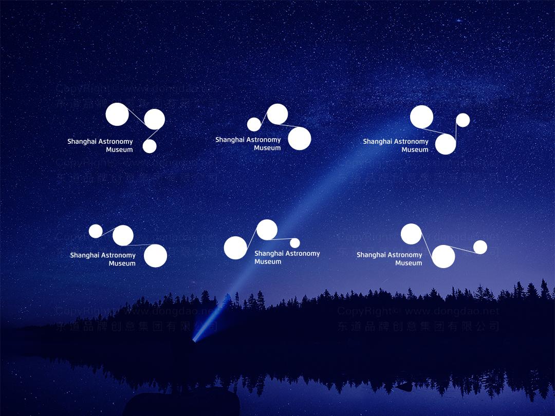 上海天文馆logo设计、vi设计应用场景_6