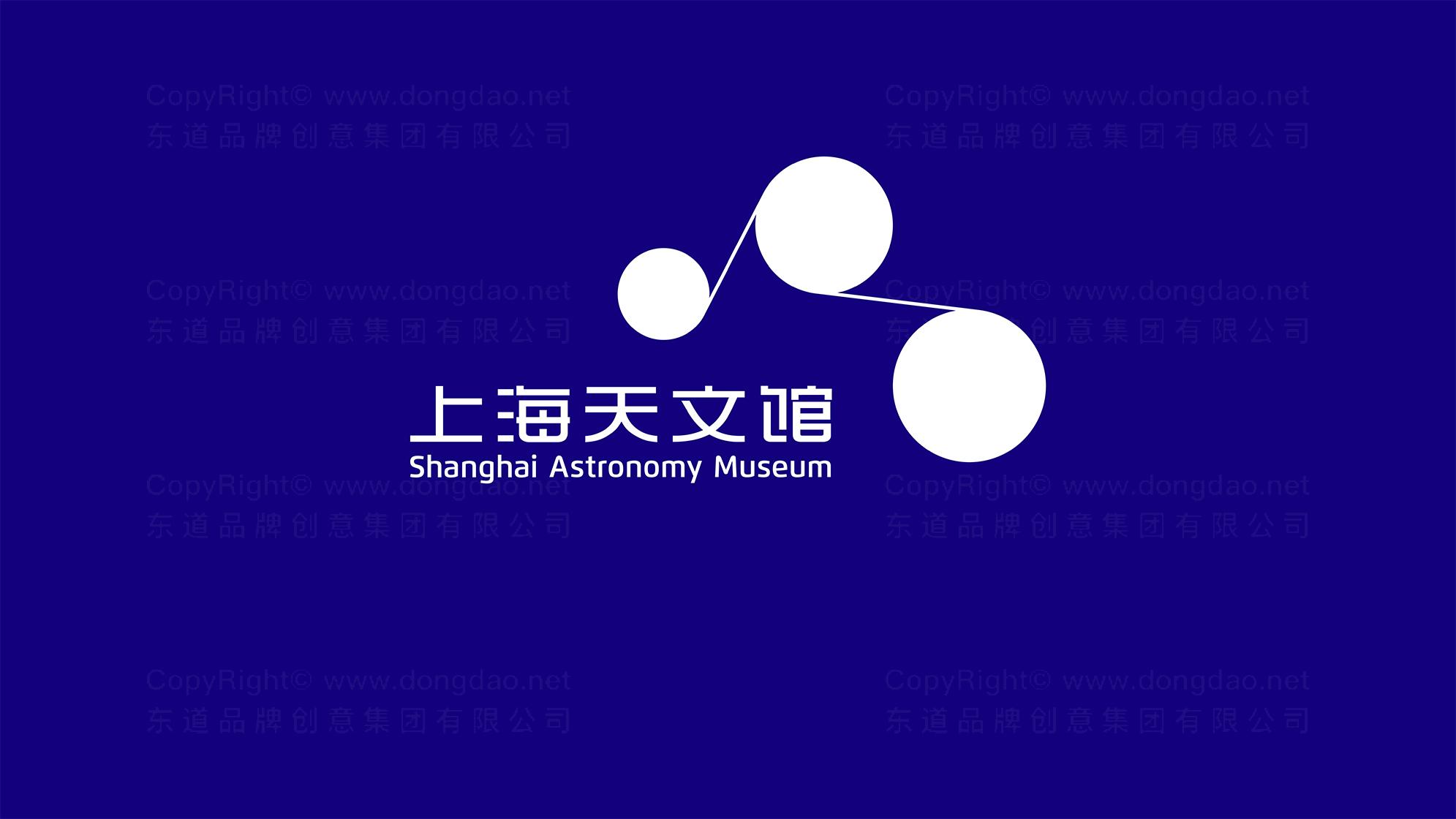 文体娱媒品牌设计上海天文馆LOGO&VI设计