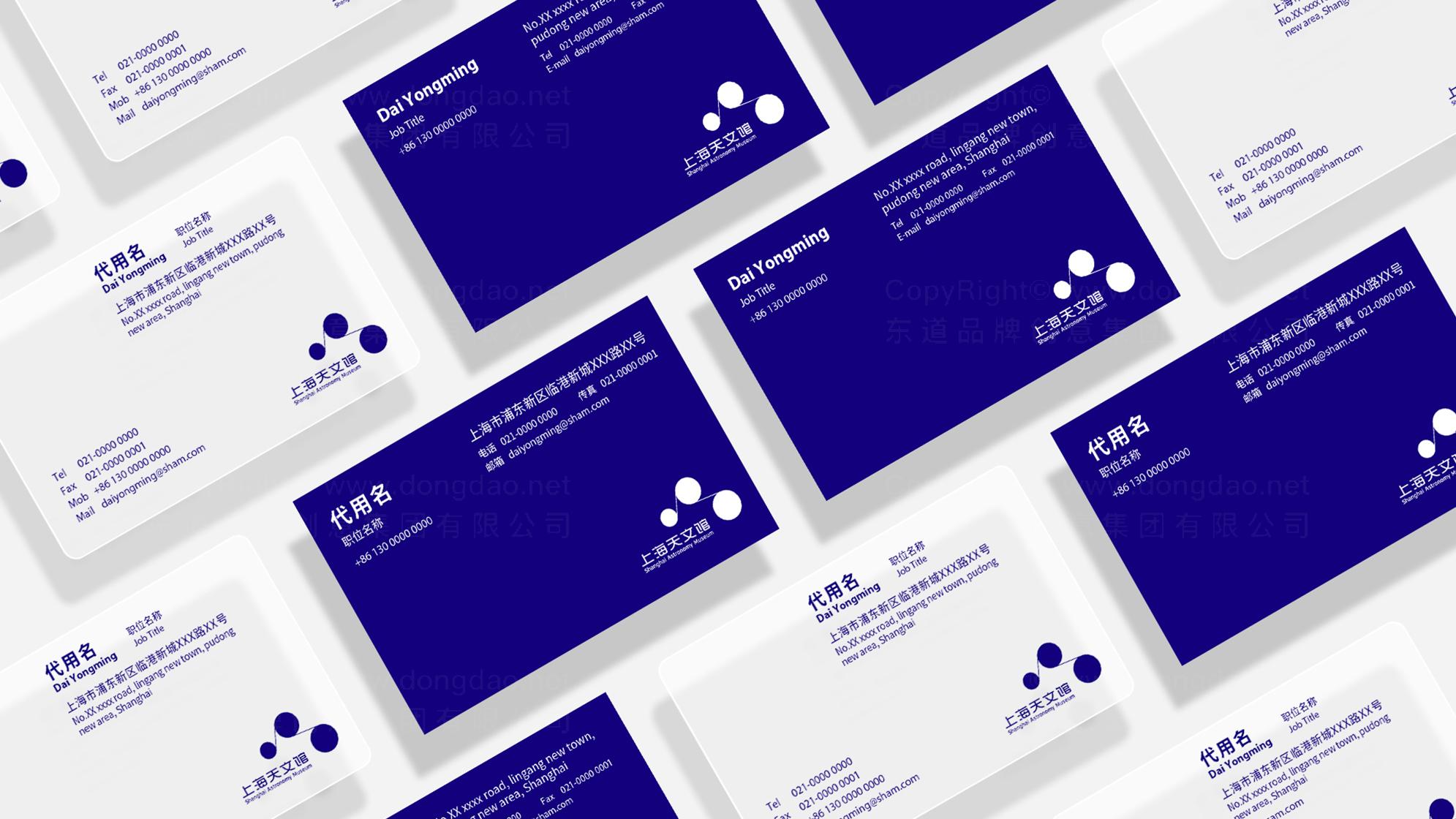 品牌设计上海天文馆LOGO&VI设计应用