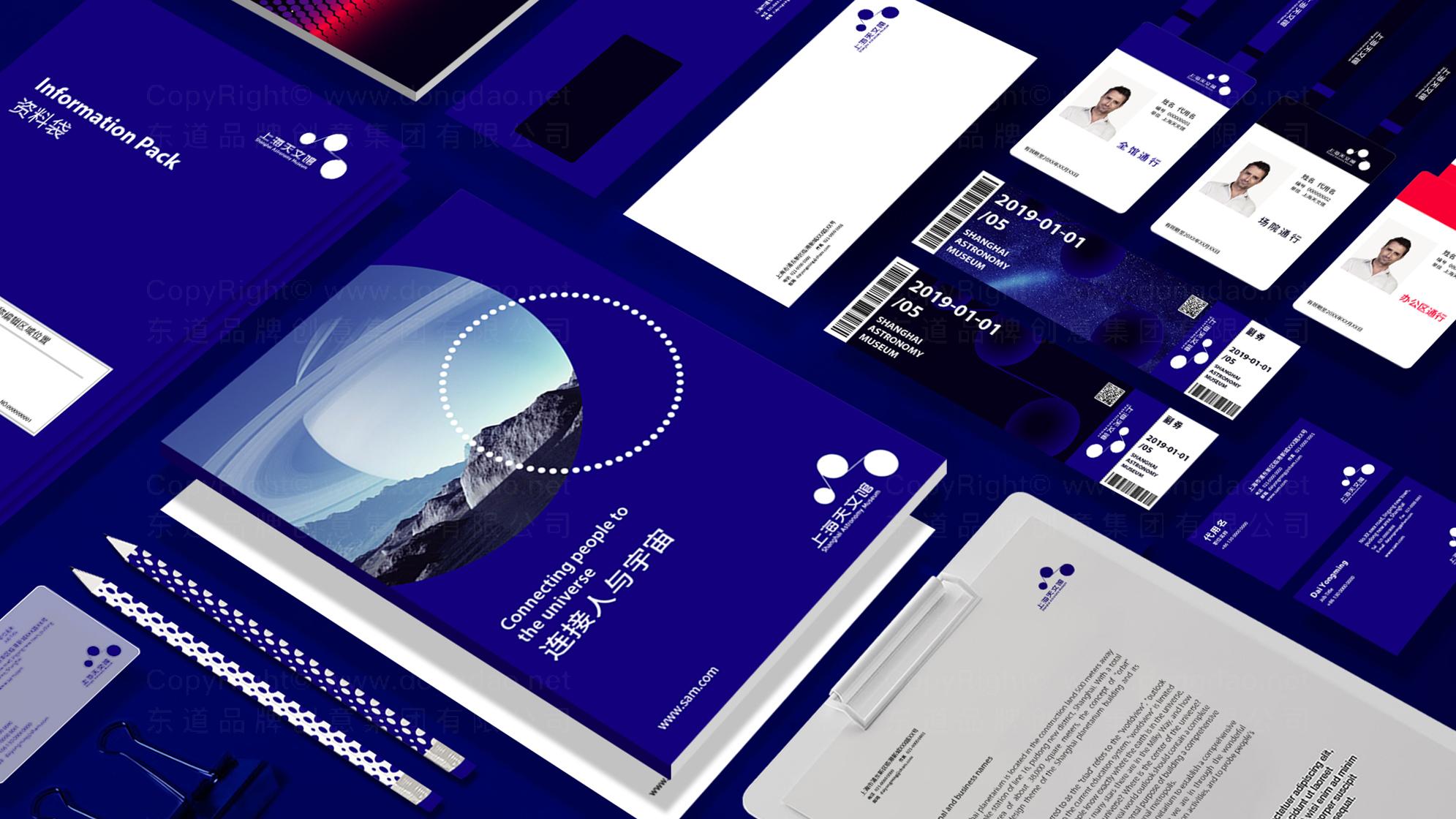 品牌设计上海天文馆LOGO&VI设计应用场景