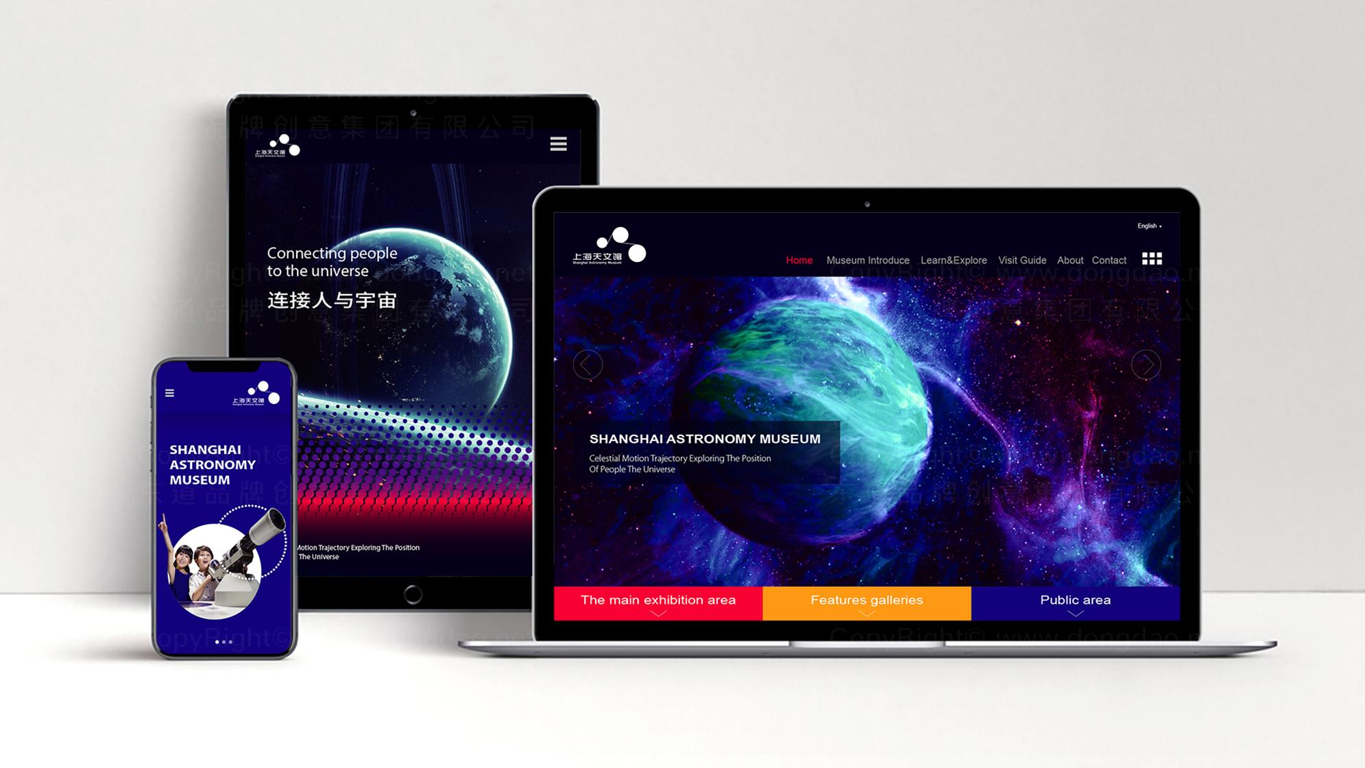 品牌设计上海天文馆LOGO&VI设计应用场景_2