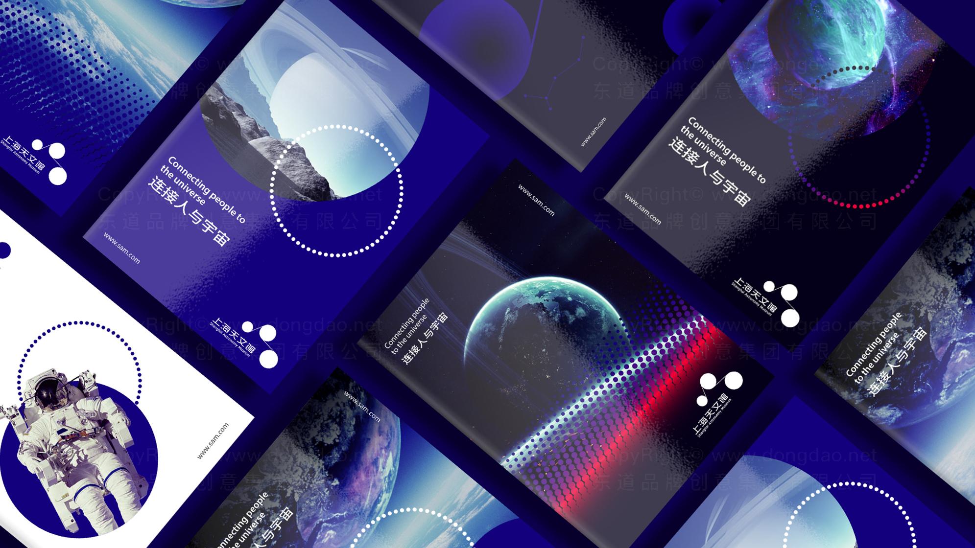 品牌设计上海天文馆LOGO&VI设计应用场景_4