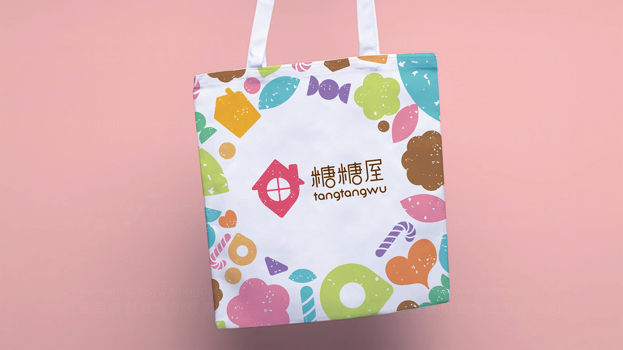 品牌设计糖糖屋LOGO&VI设计应用场景_10