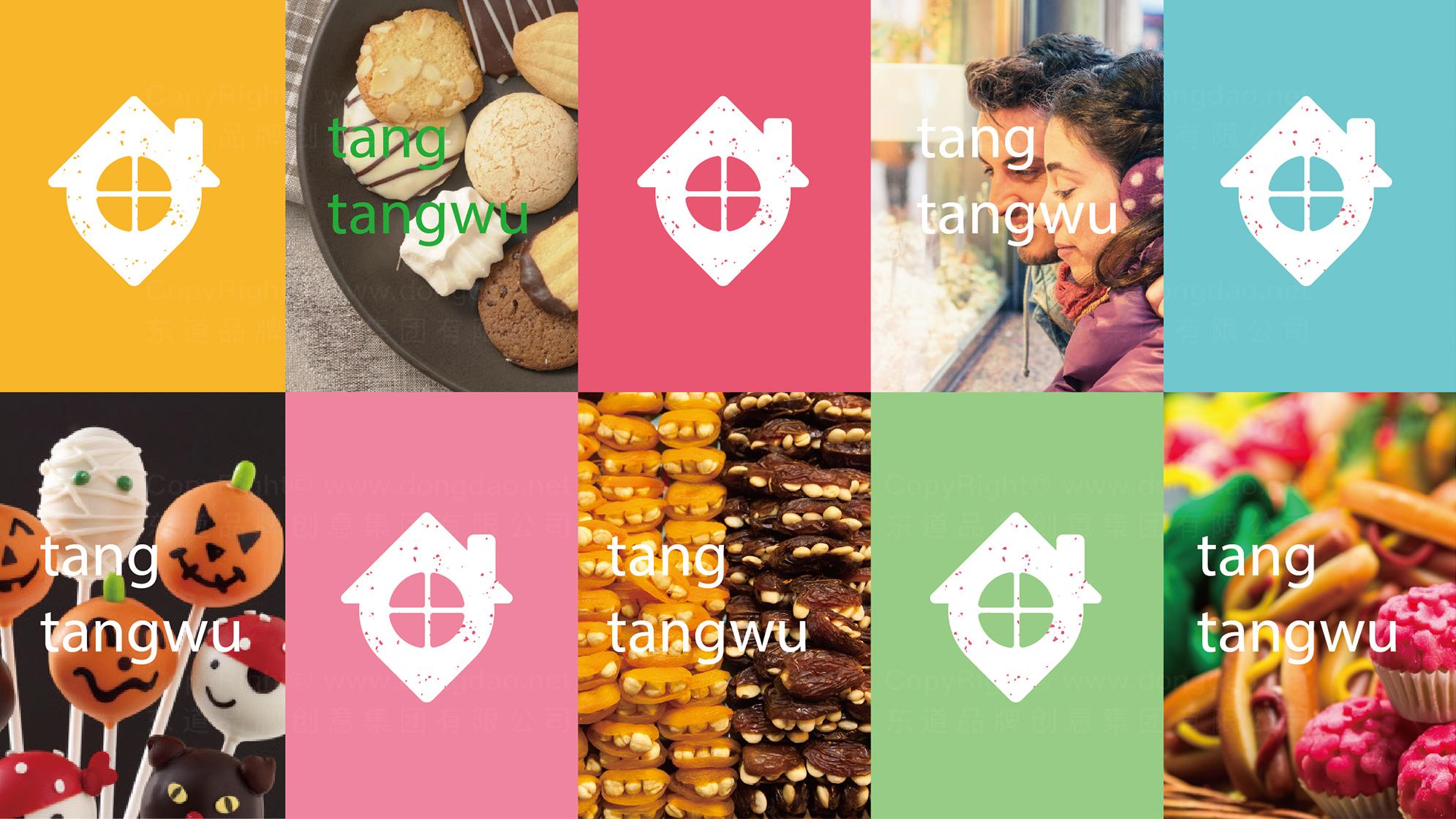 品牌设计糖糖屋LOGO&VI设计应用场景_1