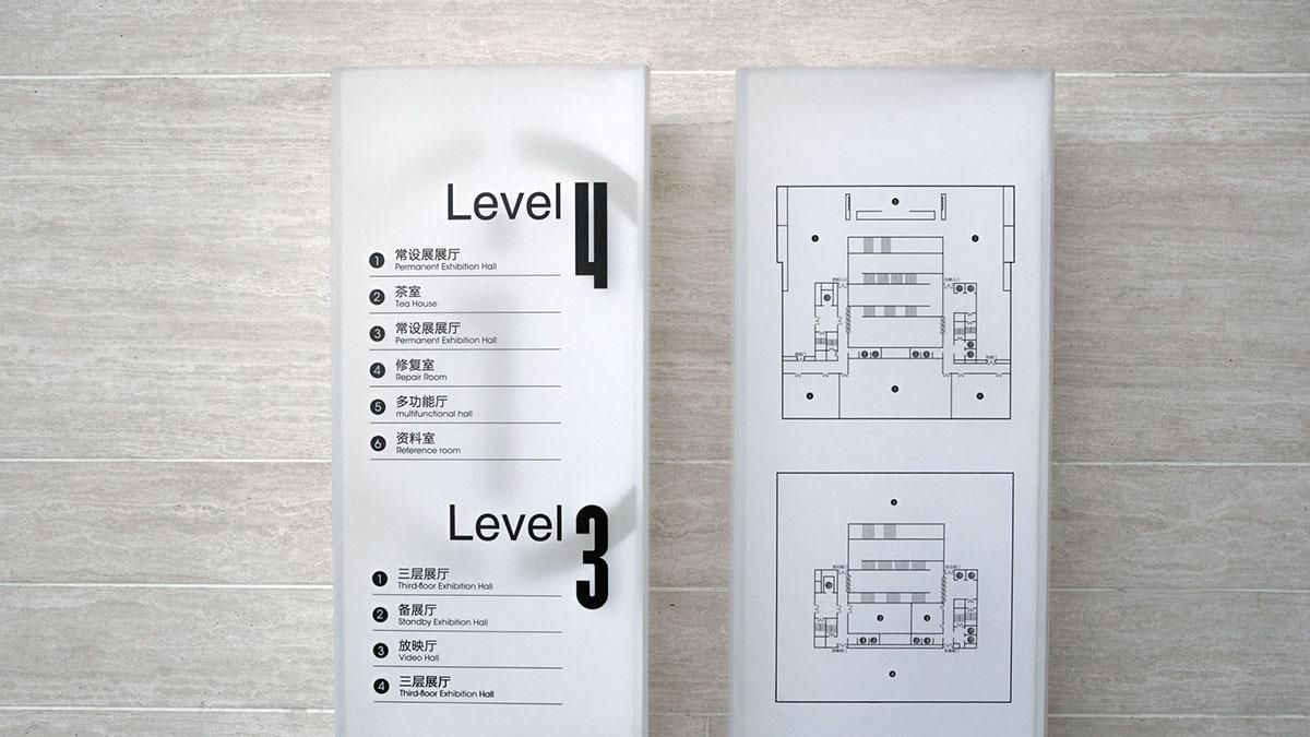 教育科研商业空间&导示天津美术馆导示设计
