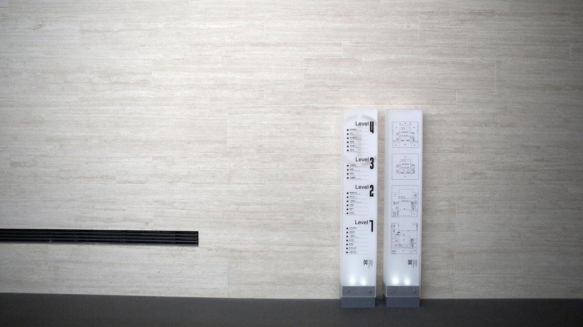 商业空间&导示天津美术馆导示设计应用场景