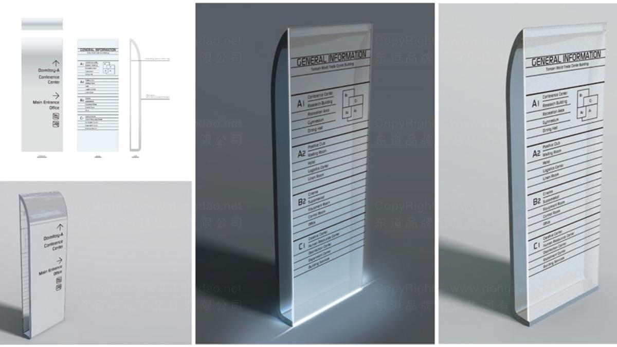 商业空间&导示案例天山工厂导示设计