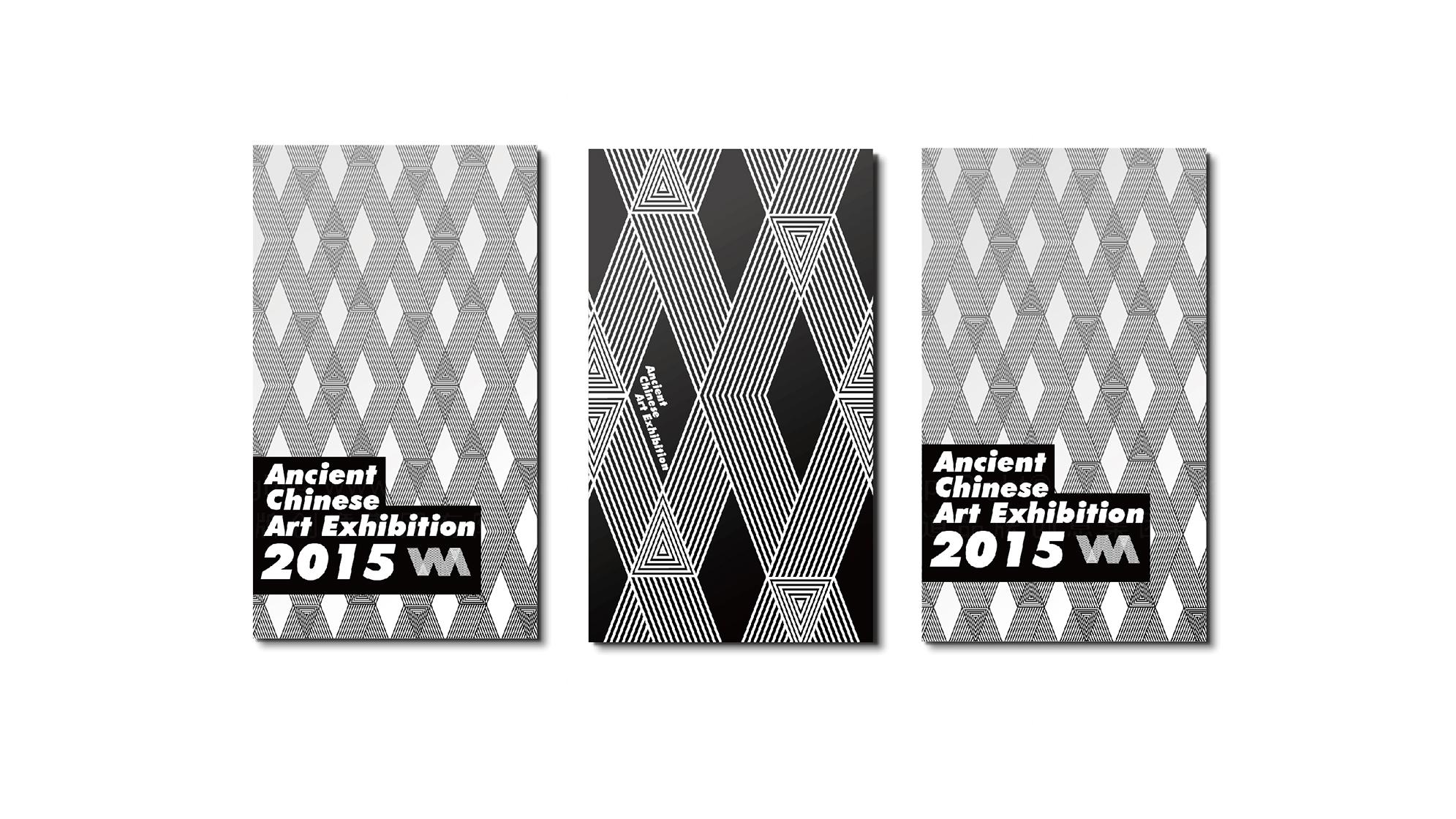 品牌设计武汉大学万林博物馆logo设计、vi设计应用场景_2
