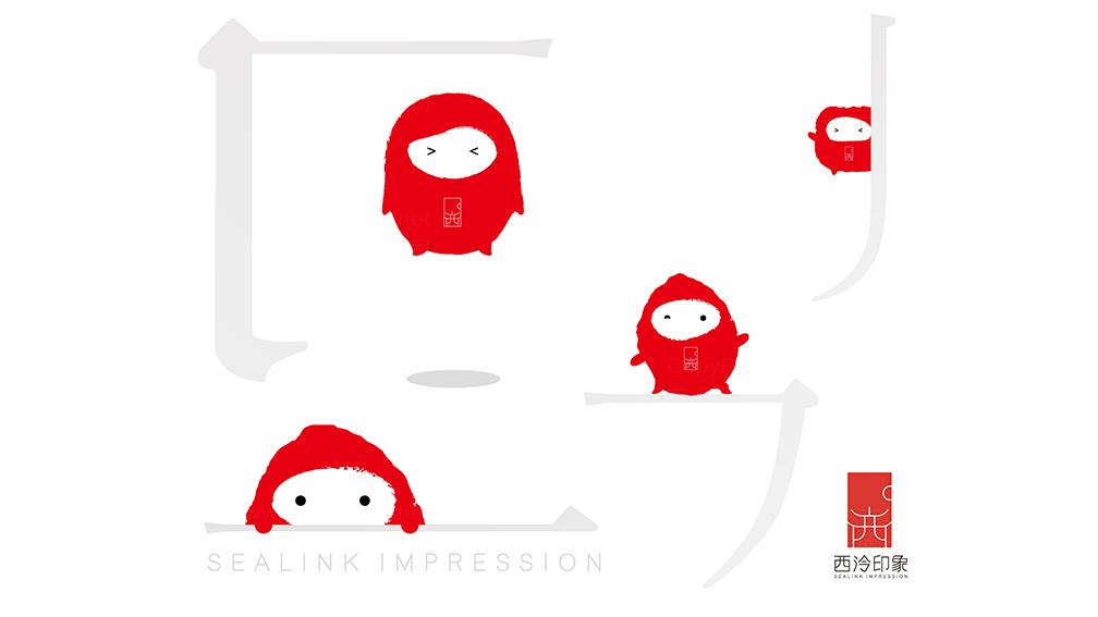 视觉传达西泠印象吉祥物设计应用