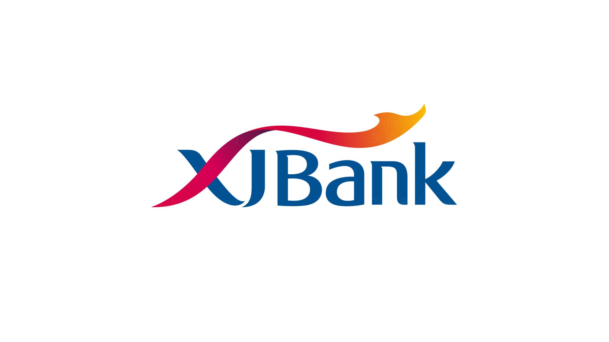 银行金融品牌设计新疆银行LOGO&VI设计
