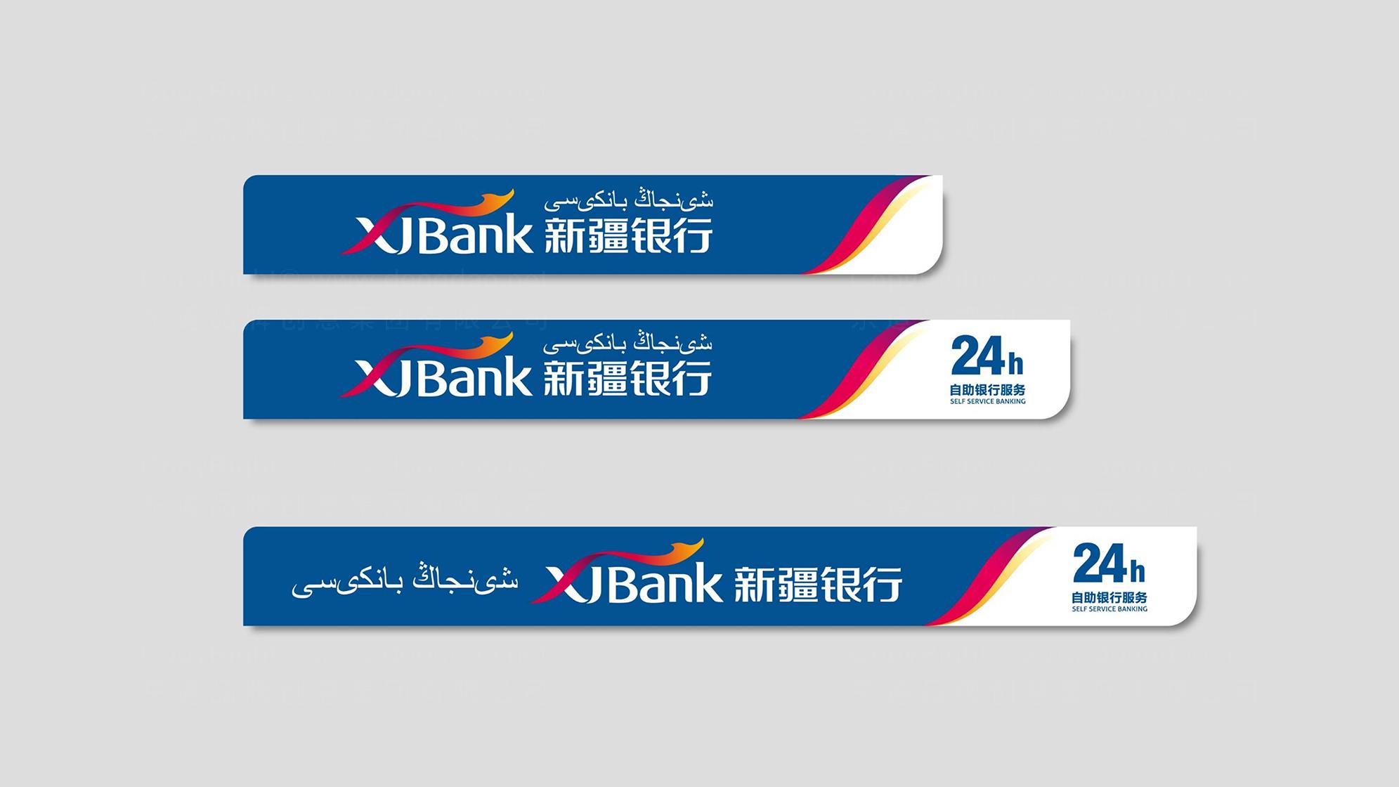 品牌设计新疆银行LOGO&VI设计应用场景_1