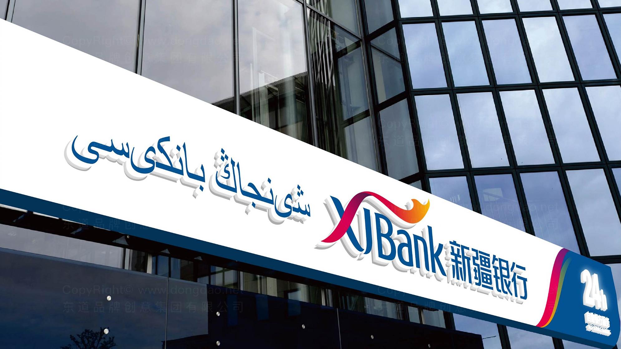 品牌设计新疆银行LOGO&VI设计应用场景_2