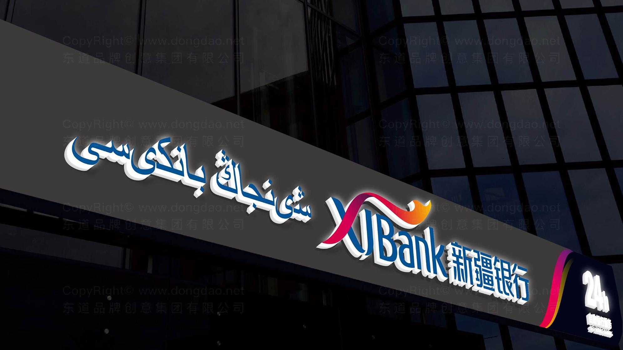品牌设计新疆银行LOGO&VI设计应用场景_3