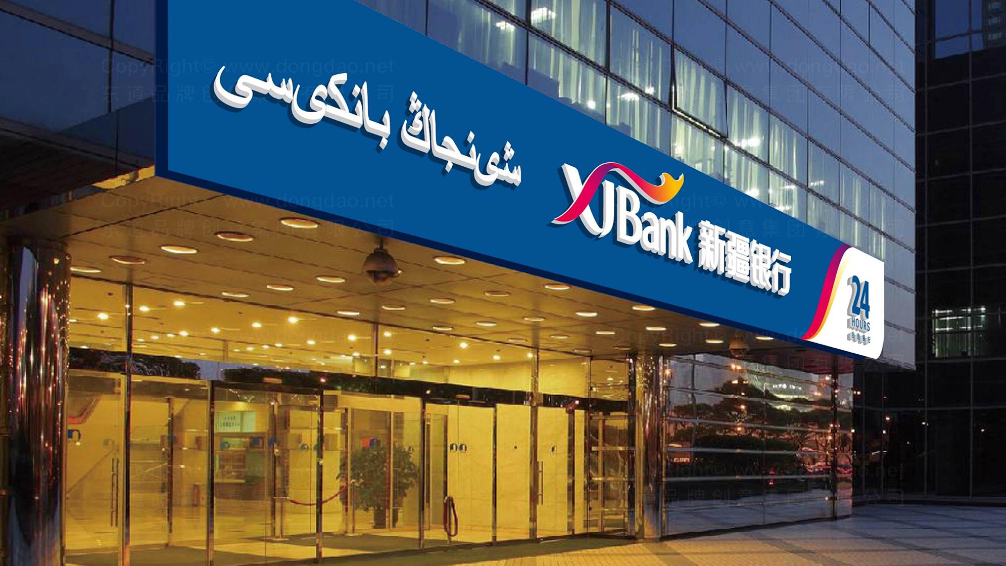 品牌设计新疆银行LOGO&VI设计应用场景_4