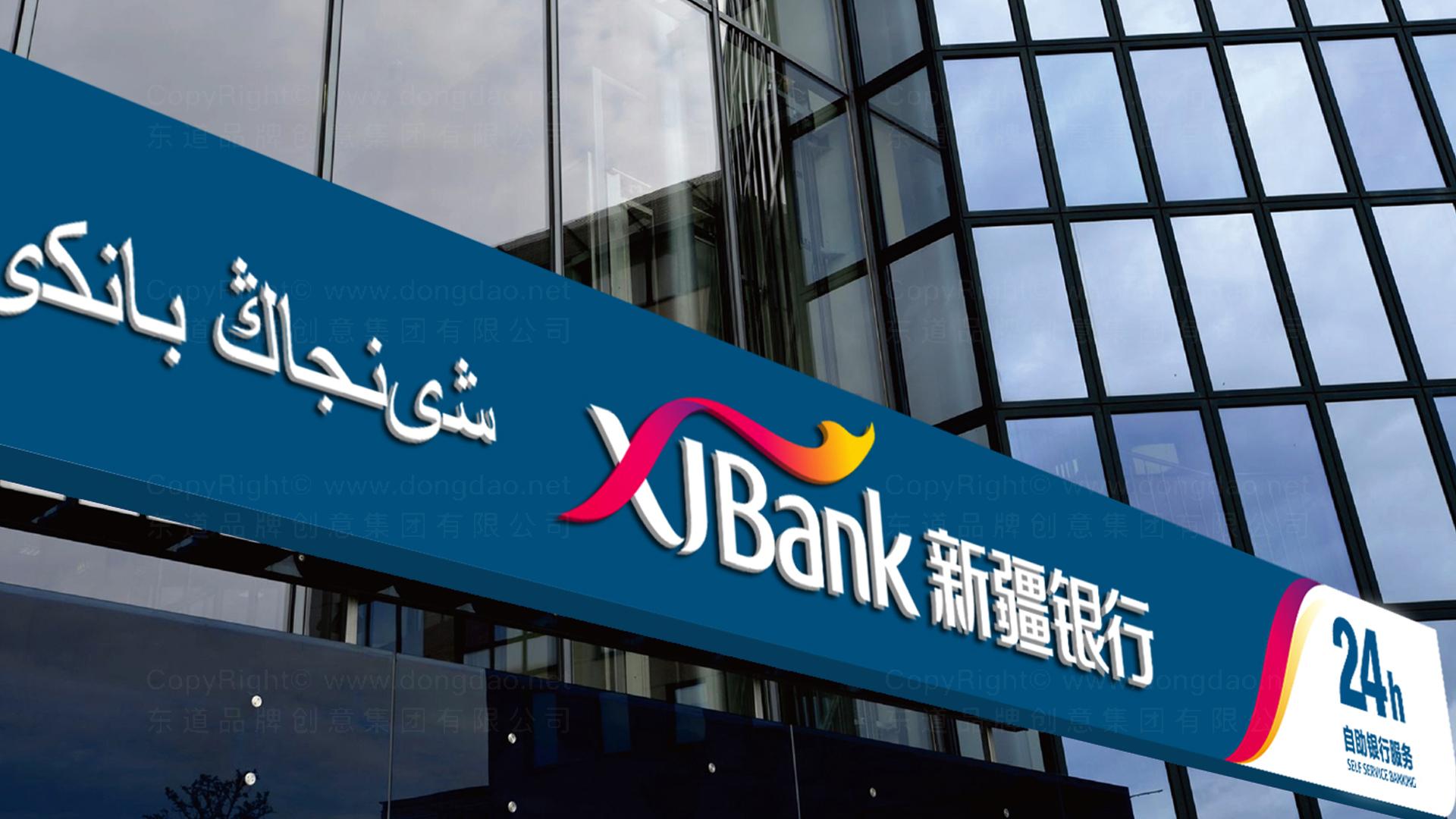 商业空间&导示案例新疆银行SI设计