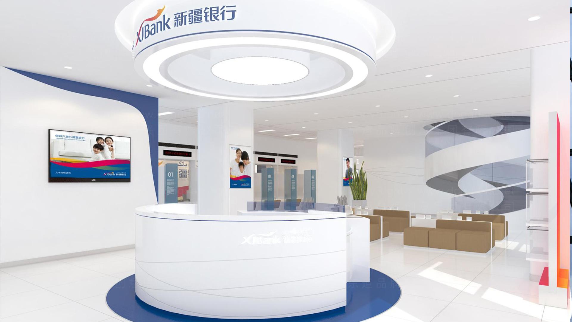 银行金融商业空间&导示新疆银行SI设计