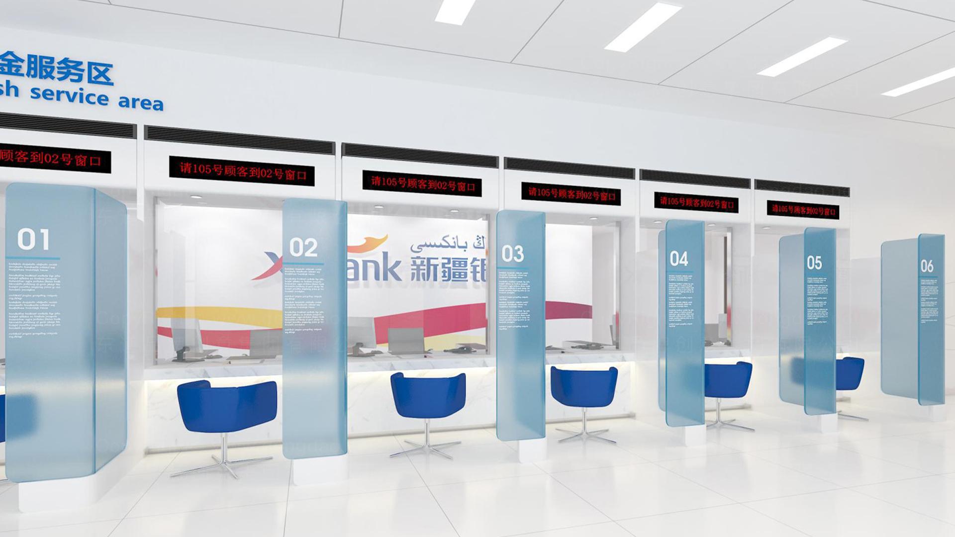 商业空间&导示新疆银行SI设计应用