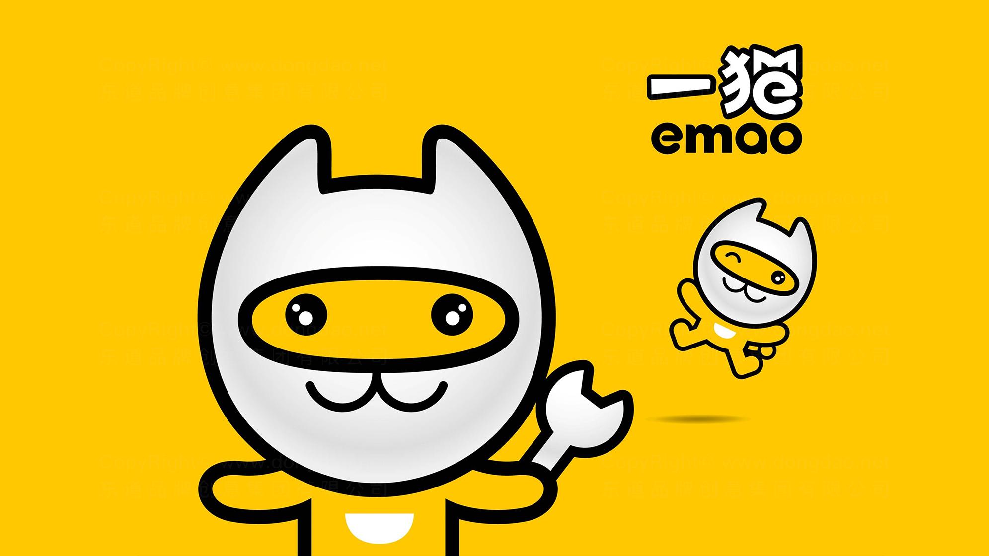 品牌设计案例一猫汽车logo设计、vi设计