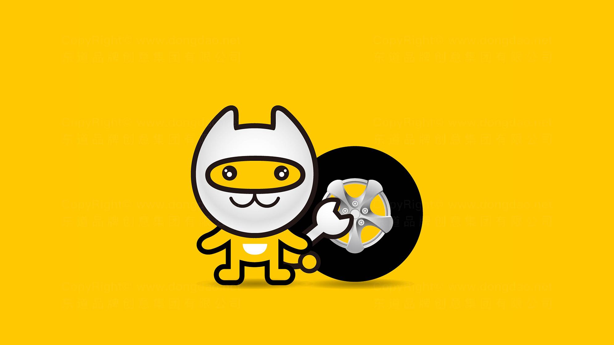 品牌设计一猫汽车logo设计、vi设计应用场景_6