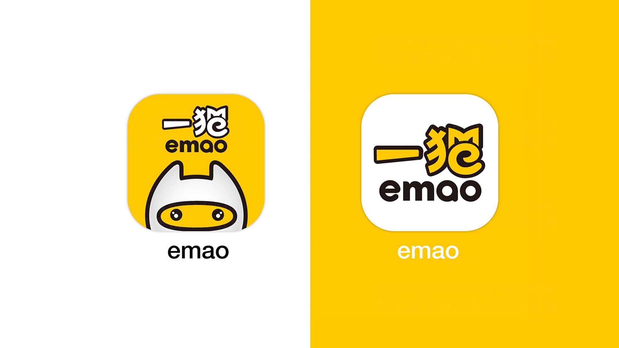 品牌设计一猫汽车logo设计、vi设计应用场景_9