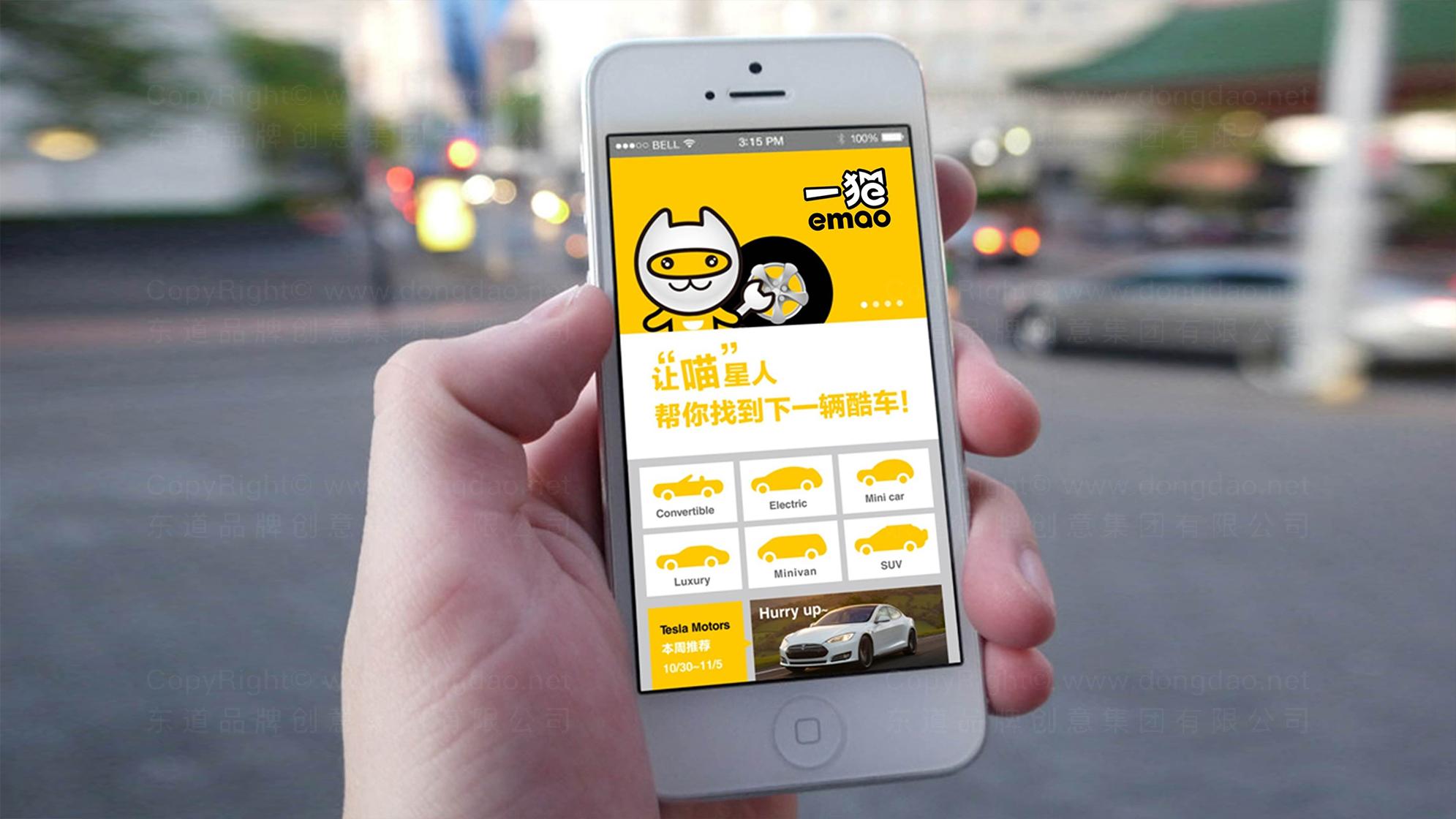 品牌设计一猫汽车logo设计、vi设计应用场景_11