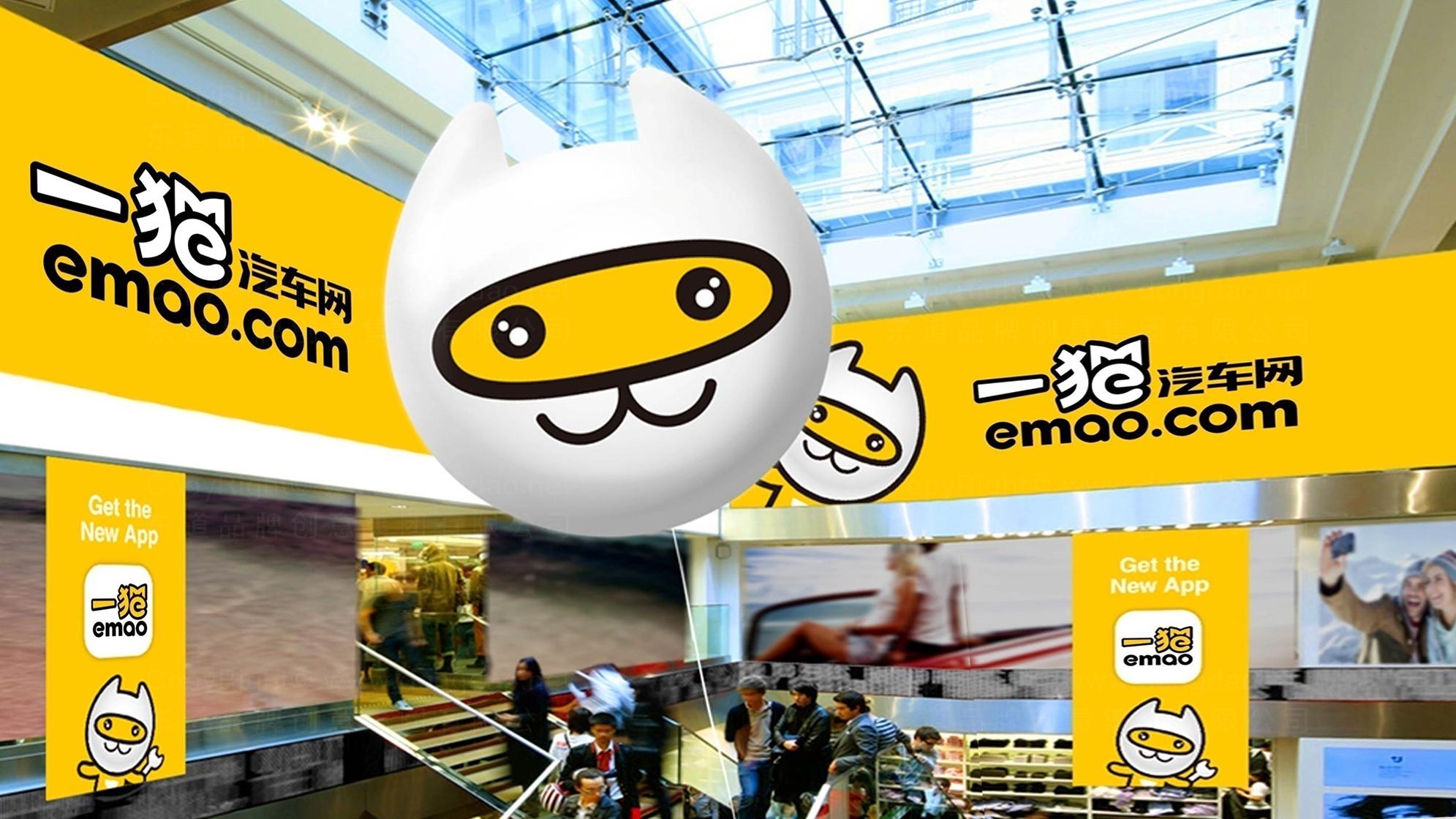 品牌设计一猫汽车logo设计、vi设计应用场景_14