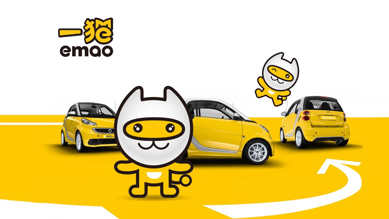 视觉传达一猫汽车吉祥物设计应用场景_1