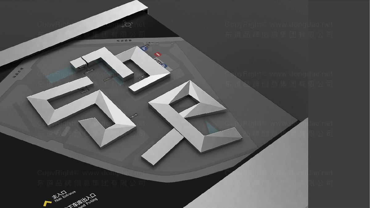 商业空间&导示亦庄数码庄园导示设计应用场景_4