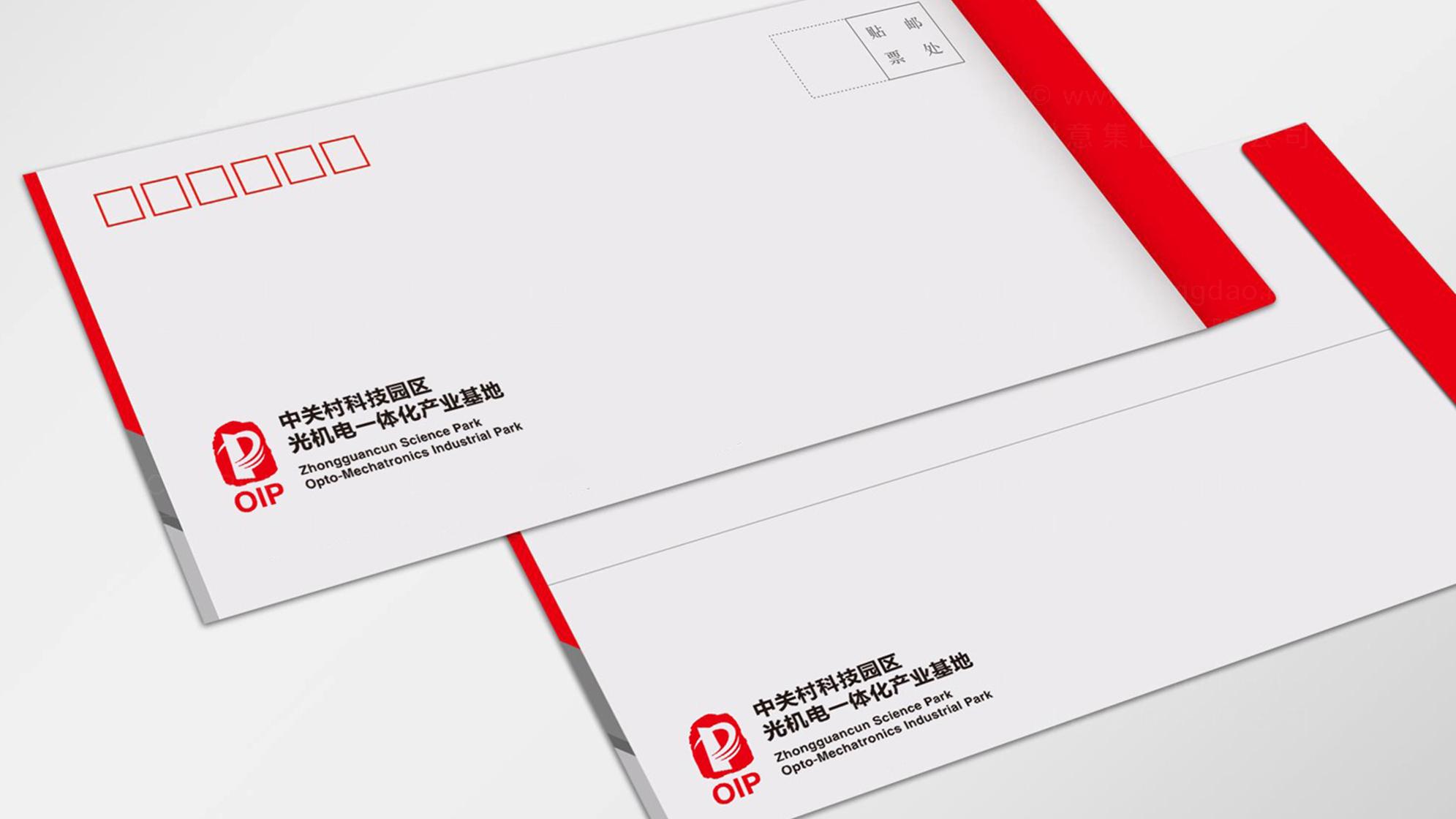 品牌设计中关村科技园区VI设计应用