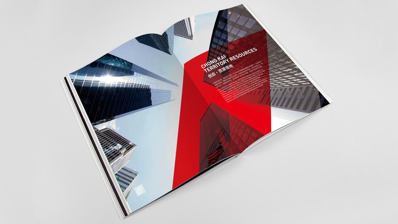 工业制造视觉传达中关村科技园区画册设计