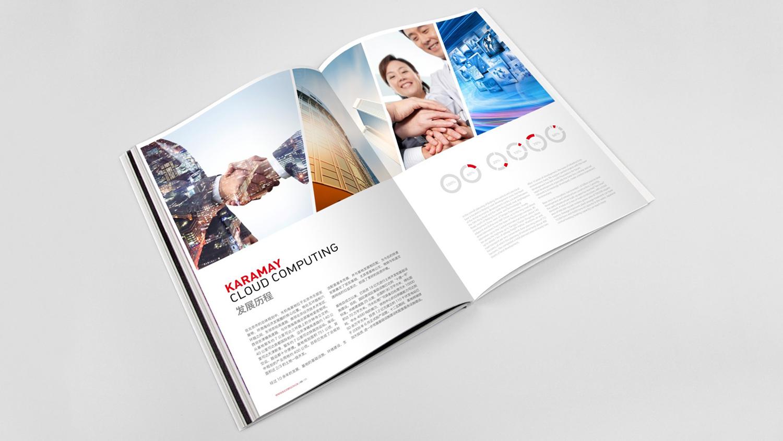 视觉传达中关村科技园区画册设计应用