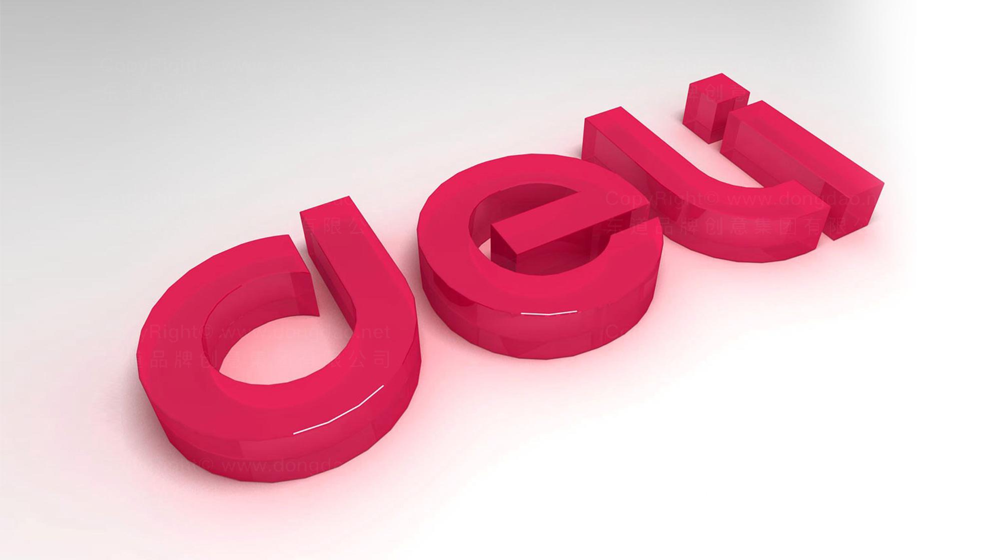 品牌设计案例得力集团LOGO&VI设计