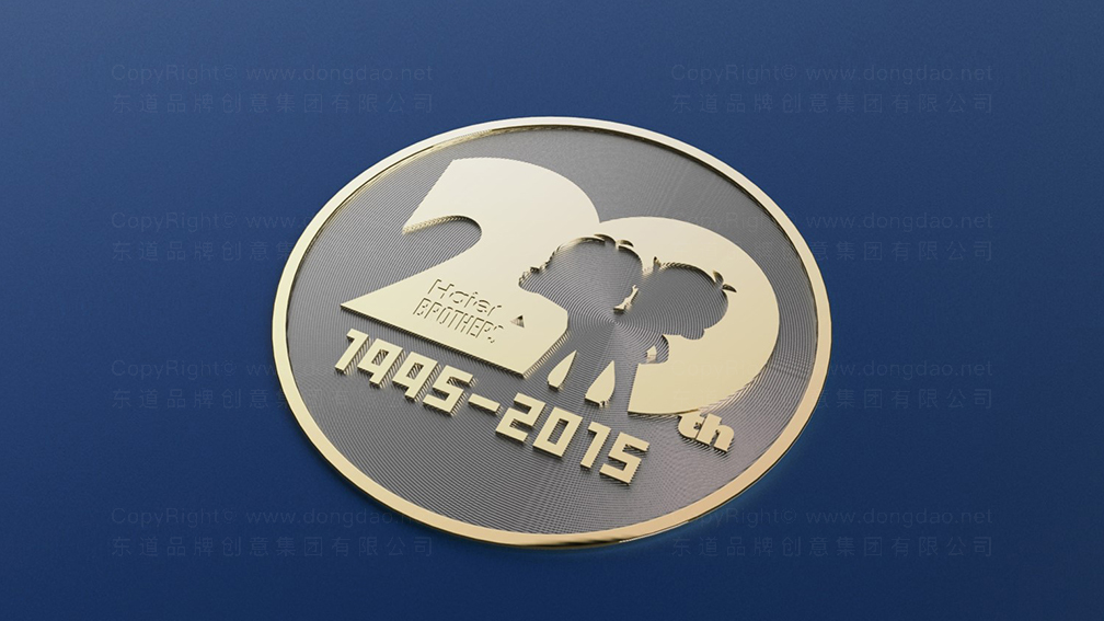 东道文创案例海尔二十周年礼品设计