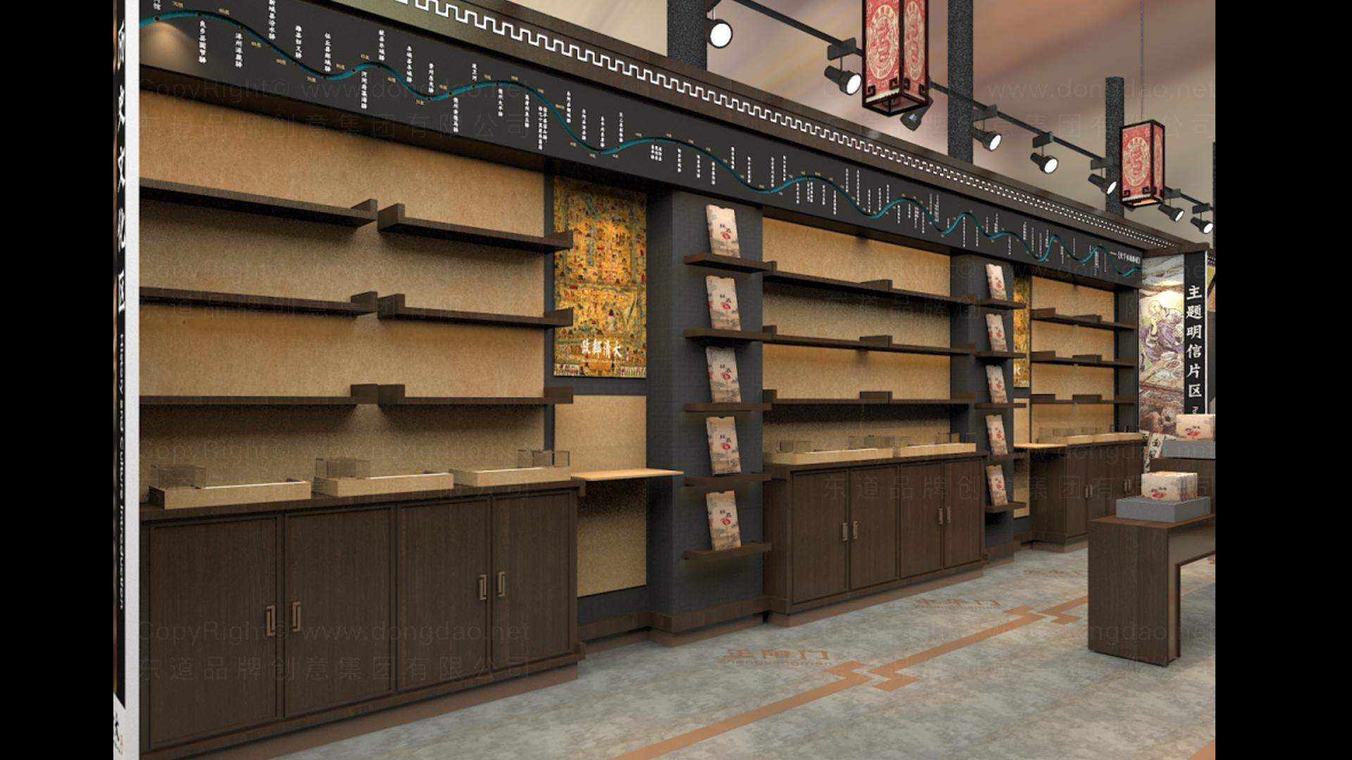 商业空间&导示大清邮政SI设计应用场景