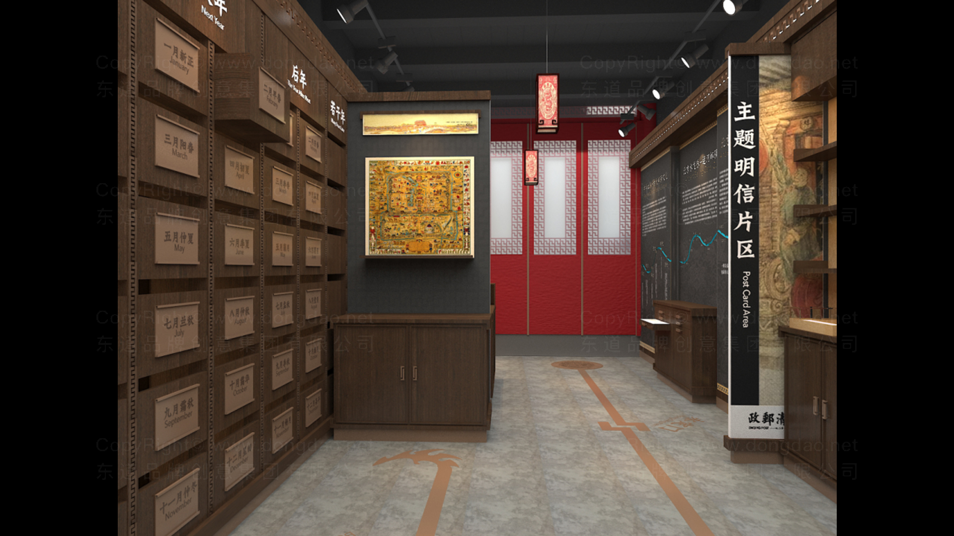 商业空间&导示大清邮政SI设计应用场景_4