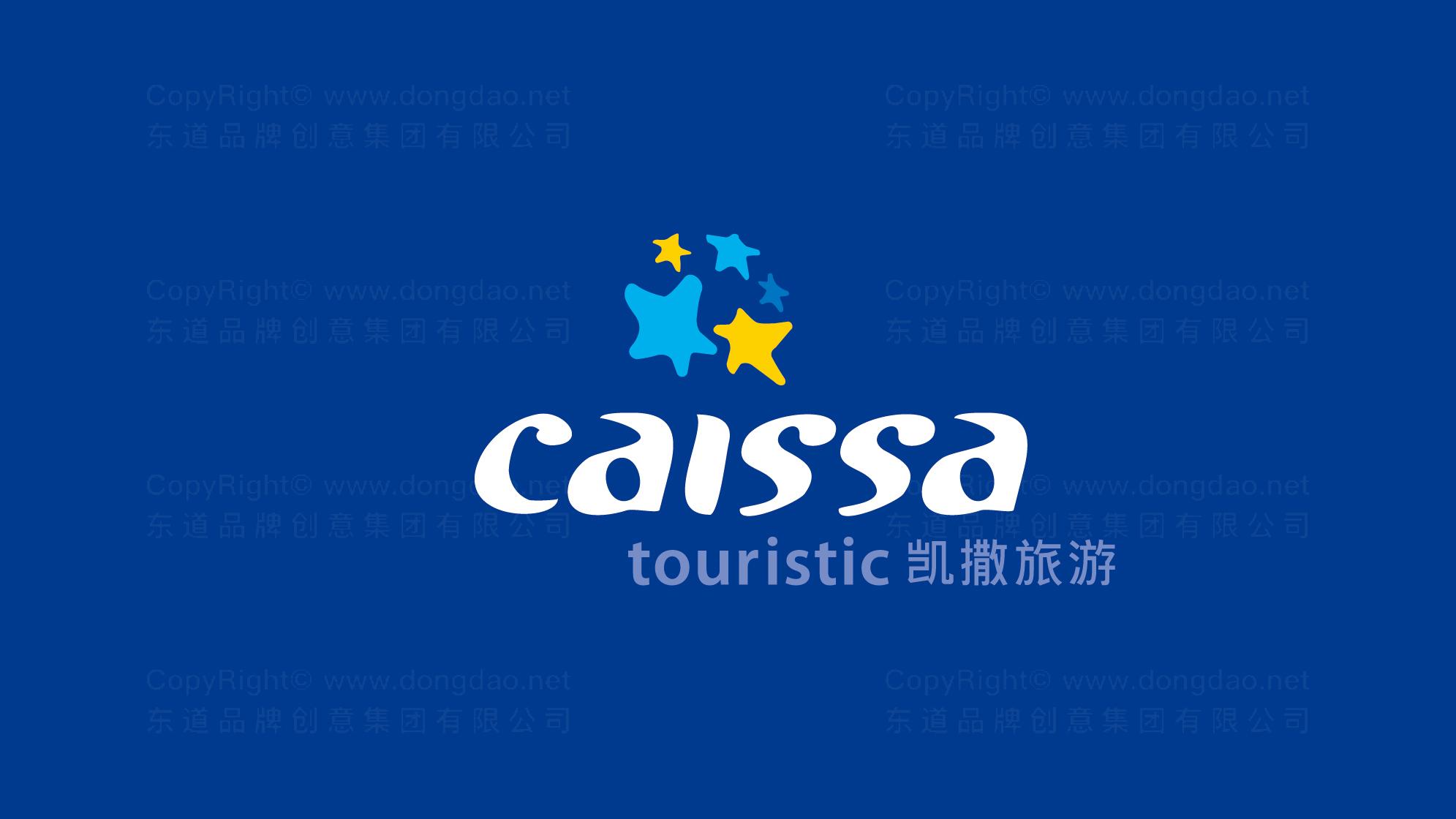 品牌设计凯撒旅游LOGO&VI设计应用