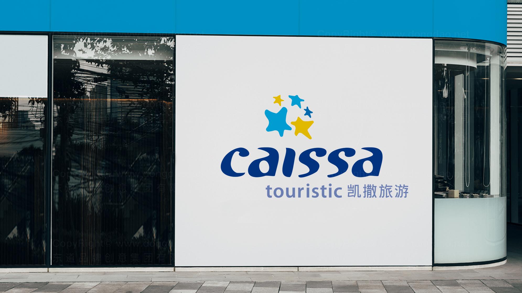 品牌设计凯撒旅游LOGO&VI设计应用场景_4