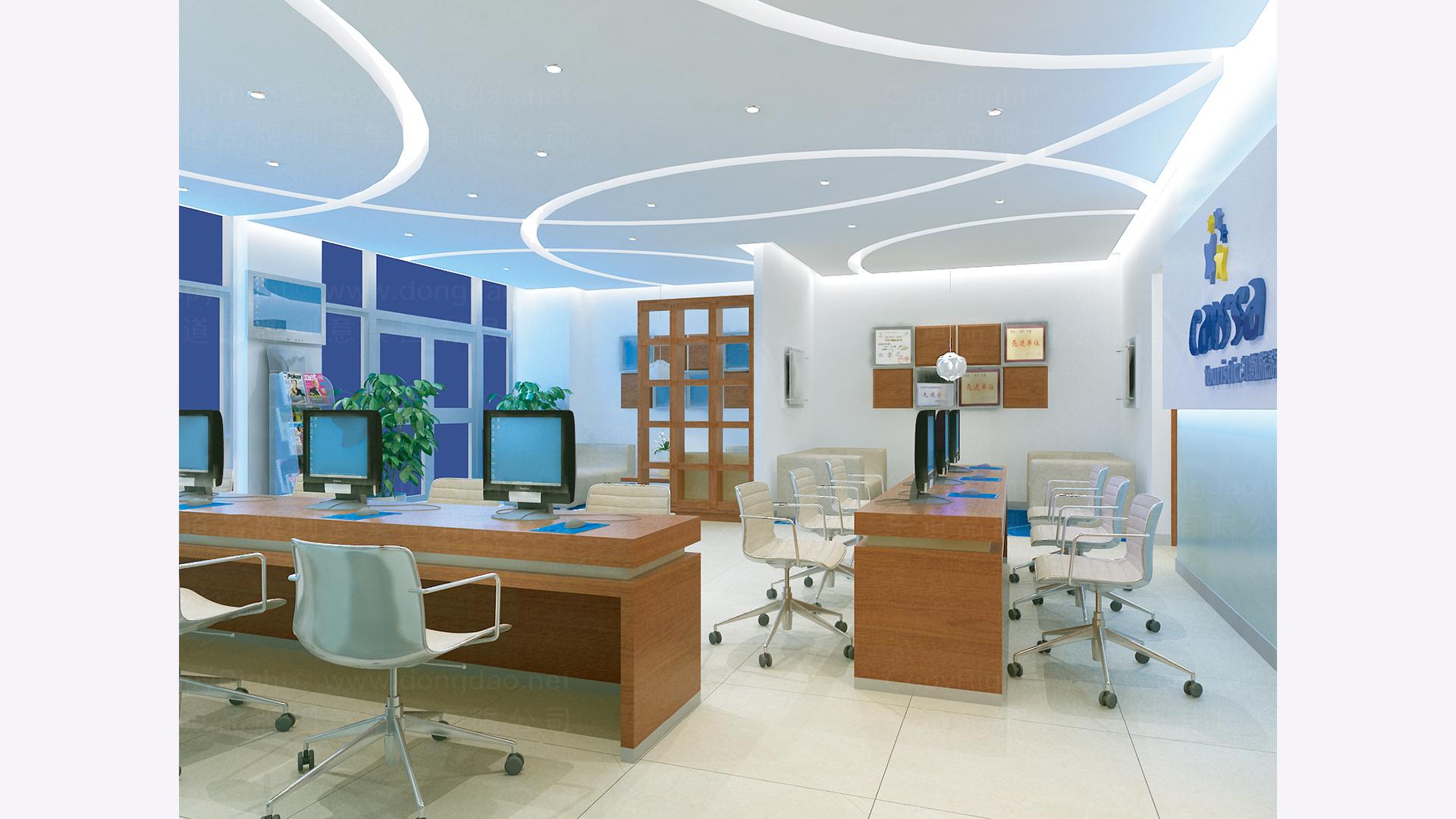 商业空间&导示凯撒旅游SI设计应用