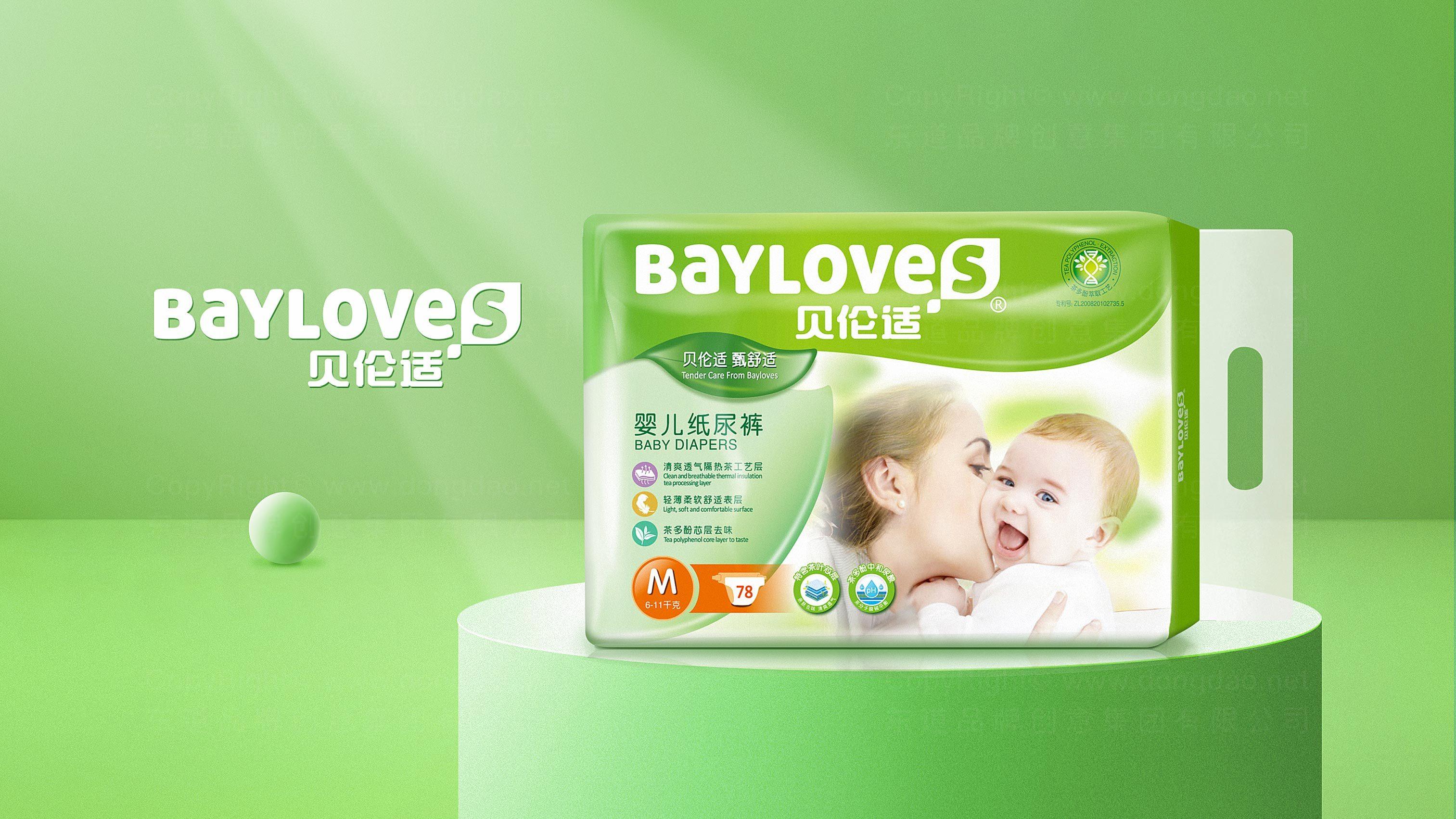 产品包装案例贝伦适产品全案