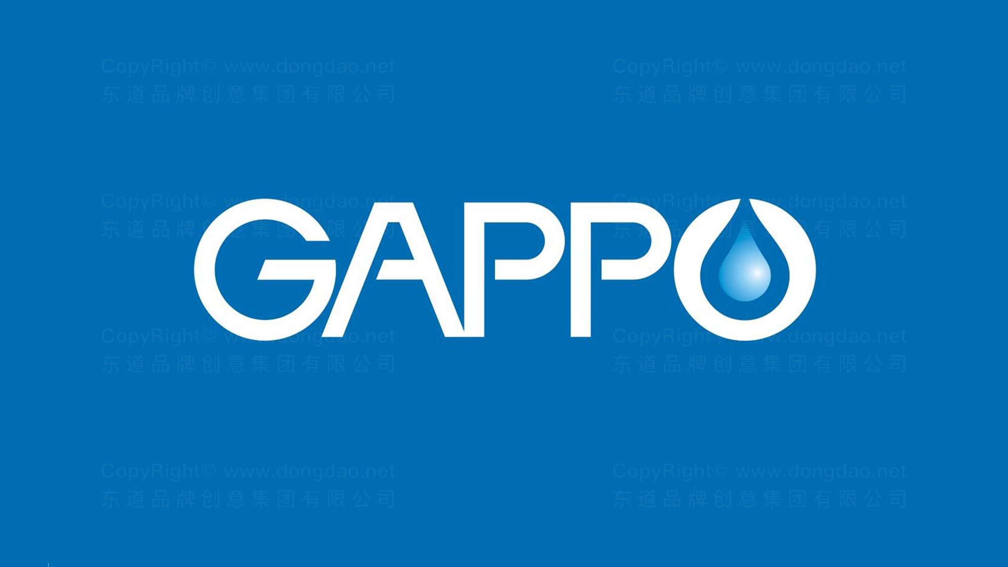 品牌设计案例GAPPO卫浴LOGO&VI设计